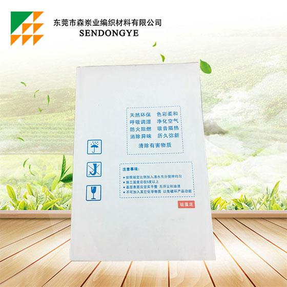 水泥材料用纸塑复合袋
